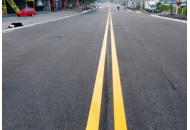 High intensity (mold) structure asphalt (anti-rutting agent)
