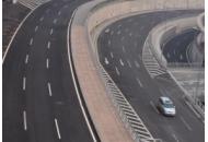 High elastic modified asphalt
